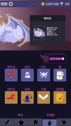 我在江湖剑来江湖游戏图1