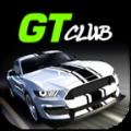 GT速度俱乐部2020游戏内购破解版 v1.8.13.210