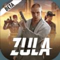 Zula多人射击官网版