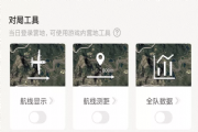 和平营地游戏工具在哪?游戏工具位置打开方式一览[多图]