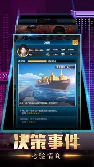 蒂粉尼女王手游官方版图片1