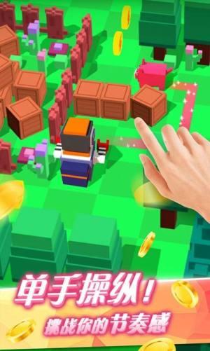 狂扁小动物游戏安卓版图片1