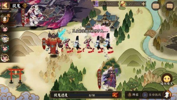 阴阳师梦幻西游联动攻略:捉鬼任务玩法攻略[多图]图片1