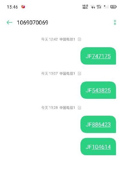 715腾讯冻结大量QQ用户是怎么回事?QQ号解封教程分享[多图]图片3