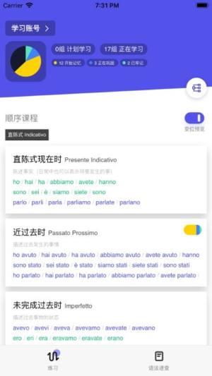 方格语法APP安卓官网下载图片1