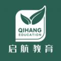 启航教育网课学习平台APP