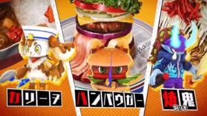 食之王者游戏安卓官方版图片1