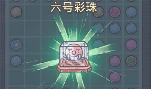最强蜗牛小游戏隐藏奖励怎么获得?小游戏隐藏绿贵获取攻略[多图]图片1