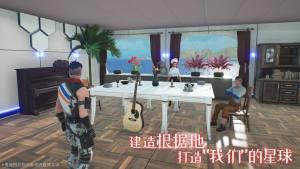 我们的星球游戏最新中文版图片1