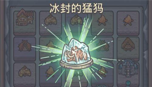 最强蜗牛小游戏隐藏奖励怎么获得?小游戏隐藏绿贵获取攻略[多图]图片2