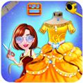 皇家公主时装裁缝店游戏
