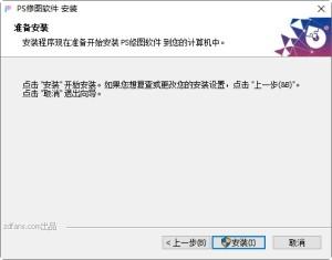 PS修图软件APP图2