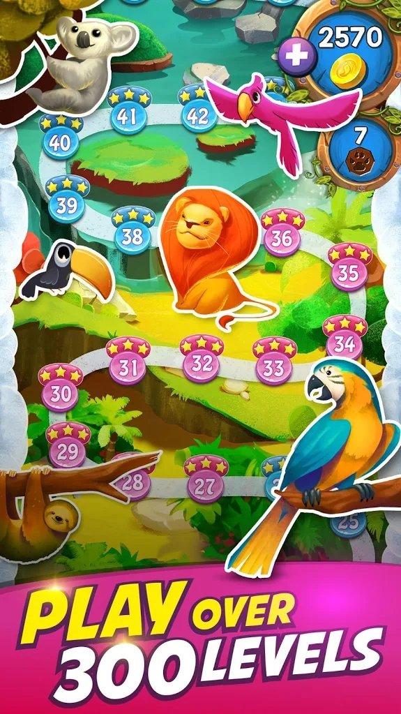 动物消除红包游戏最新版图2: