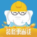 鲁班象装修直装网app