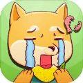 最强单身狗游戏安卓版 v1.0