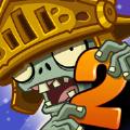 我是僵尸无尽版下载无限阳光游戏手机版 v2.5.0