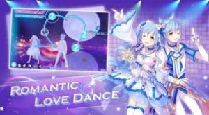 音舞幻想官方版图2