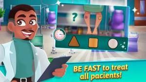 药物刺激游戏图2