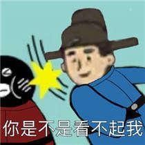 江南百景图表情包图片图8
