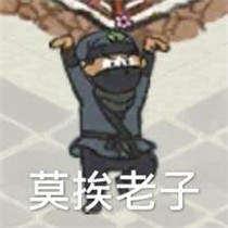 江南百景图表情包图片图3