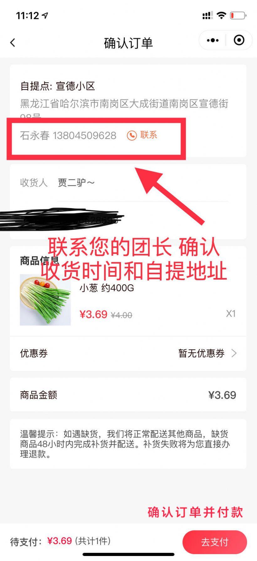 滴哩集市官网下载手机版图2: