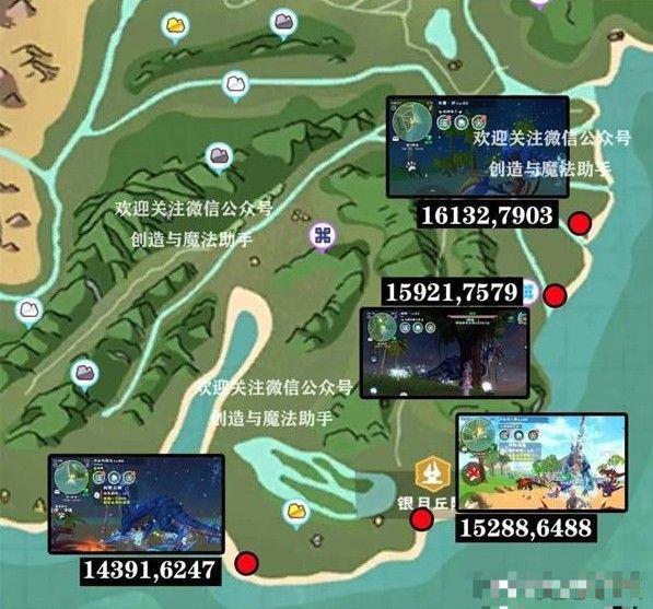 创造与魔法海鳄龙位置在哪里?海鄂龙捕捉攻略[多图]图片2