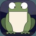 超级蛙游戏