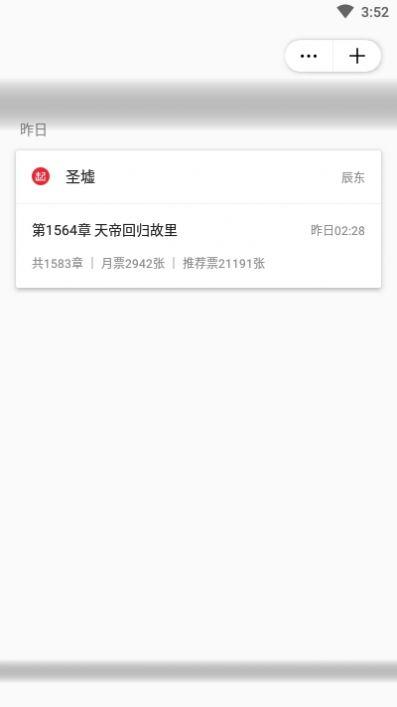 养肥君APP安卓最新版图3: