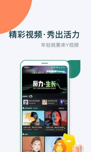梨涡app红包版官方下载图片1