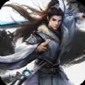 河图英雄志游戏官方版 v1.30