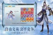 青云仙剑诀激活码大全:礼包CDK兑换码领取地址[多图]