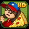 老八披萨店游戏