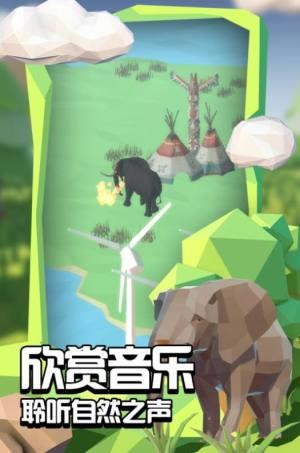 沙盒绿洲游戏官网安卓版图片2