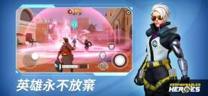 无敌士兵英雄对战手游官方版图片2