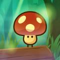 锯齿蘑菇游戏