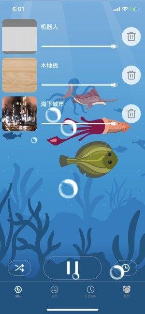 富氧听音APP手机版图片1