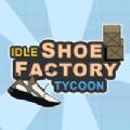 潮鞋制造游戏