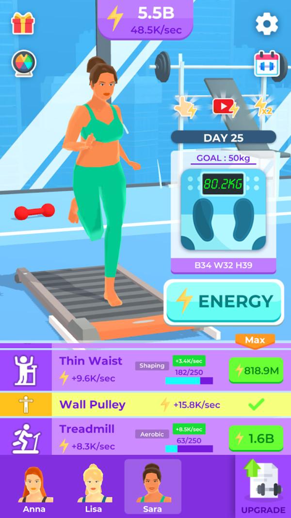 一起来健身游戏安卓下载图2: