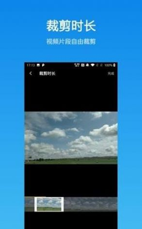 自传短视频助手APP手机版图1:
