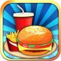 欢乐汉堡店手机游戏