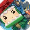 迷你世界国际服2020最新破解版下载中文版 v0.53.11