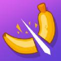 切水果模拟榨汁小游戏