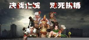 灭城逃脱手游官方安卓版图片1