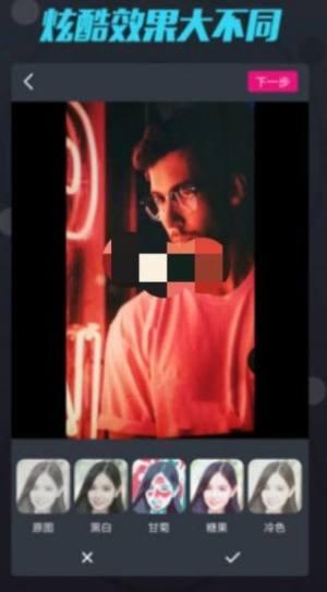 卷尾巴短视频APP图2