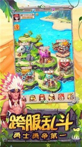 祖安人动动脑游戏安卓版图片1