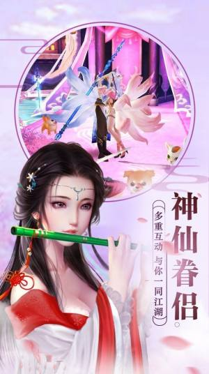 青云寻仙录红包版手游官方版图片1