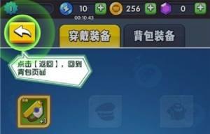 迷你救援团兑换码大全:游戏兑换码cdk礼包领取地址图片2