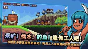 岛屿生存故事游戏图4