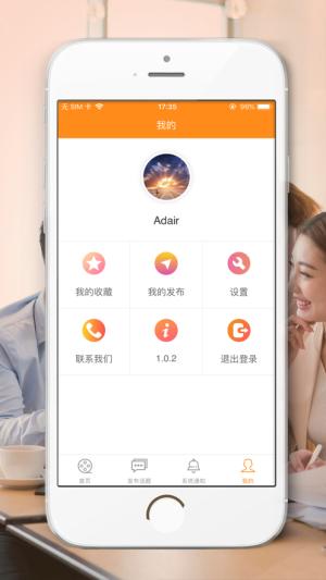 IkanHKTV港剧APP图2