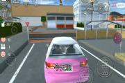 樱校模拟器怎么屋顶开车?屋顶开车操作方法步骤[多图]